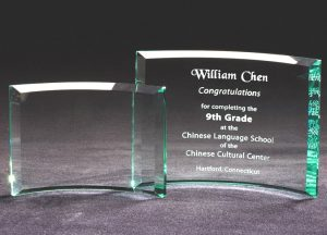 "Glass crescent awards, 2 sizes, 5""x7"", 7""x9"", GL303B, GL303D"